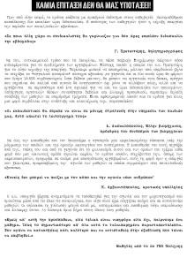 κειμενο-page-001